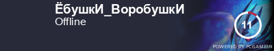 Steam Profile badge for ЁбушкИ_ВоробушкИ: Get your our own Steam Signature at SteamProfile.com