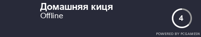 Steam Profile badge for Заяц: Get your our own Steam Signature at SteamProfile.com