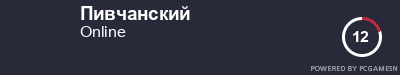 Steam Profile badge for Пивчанский: Get your our own Steam Signature at SteamProfile.com