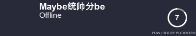 Steam Profile badge for 想想镇长会怎么做: Get your our own Steam Signature at SteamProfile.com