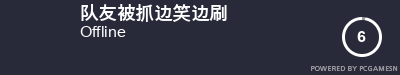 Steam Profile badge for 更木剑八: Get your our own Steam Signature at SteamProfile.com