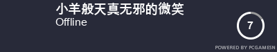 Steam Profile badge for 小羊般天真无邪的微笑: Get your our own Steam Signature at SteamProfile.com