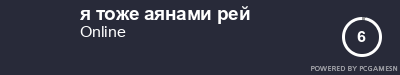 Steam Profile badge for Король Душителей: Get your our own Steam Signature at SteamProfile.com