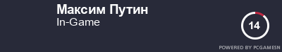 Steam Profile badge for Путин Максим: Get your our own Steam Signature at SteamProfile.com