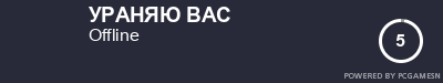 Steam Profile badge for Хуй моржовый: Get your our own Steam Signature at SteamProfile.com