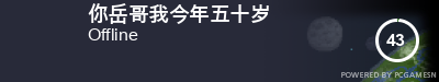 Steam Profile badge for yueyueyueyueyyy: Get your our own Steam Signature at SteamProfile.com