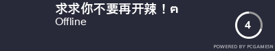 Steam Profile badge for 求求你不要再开辣!ฅ: Get your our own Steam Signature at SteamProfile.com