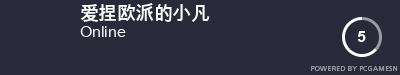 Steam Profile badge for 小凡: Get your our own Steam Signature at SteamProfile.com