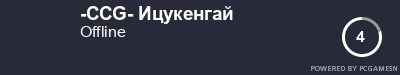 Steam Profile badge for -CCG- Ицукенгай: Get your our own Steam Signature at SteamProfile.com