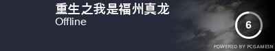 Steam Profile badge for 别玩游戏了,妈妈怕: Get your our own Steam Signature at SteamProfile.com