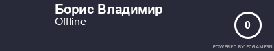 Steam Profile badge for Борис Владимир: Get your our own Steam Signature at SteamProfile.com