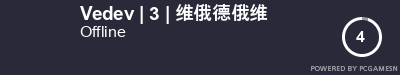 Steam Profile badge for Vedev | 3 | 维俄德俄维: Get your our own Steam Signature at SteamProfile.com