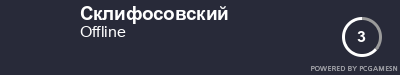 Steam Profile badge for ЭТО ТАКСИСТ ЖОРА: Get your our own Steam Signature at SteamProfile.com